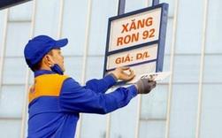 Giá xăng, dầu tăng mạnh từ chiều nay (25/2)