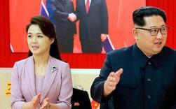 Triều Tiên có danh vị