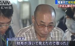 """""""Vua móc túi"""" Nhật Bản bị bắt"""