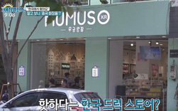 Truyền thông Hàn nghi ngờ Mumuso giả danh thương hiệu của Hàn Quốc, lừa dối người tiêu dùng Việt