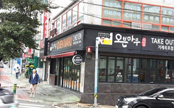 Thương hiệu gà tươi nổi tiếng số 1 tại Hàn Quốc với hơn 150 cửa hàng tại Hàn Quốc đang mở ra cơ hội nhượng quyền tại Việt Nam.