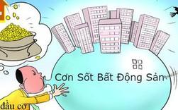 Báo động tín dụng tiêu dùng chuyển sang cho vay bất động sản
