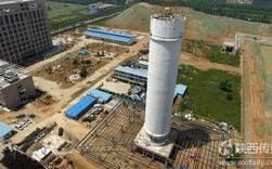 Trung Quốc xây tháp lọc khí ô nhiễm lớn nhất thế giới tại Tây An