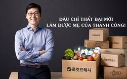 CEO tỷ phú của startup giá trị nhất xứ sở Kim chi: Bỏ học Harvard tạo dựng nên đế chế kinh doanh trị giá 9 tỷ USD, được mệnh danh là 'Amazon của Hàn Quốc'