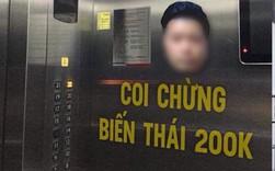 """Cửa hàng từ chối phục vụ, cư dân kêu gọi dán hình kẻ """"dê xồm"""" sàm sỡ nữ sinh trong thang máy để cảnh báo"""