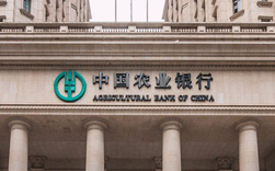 Không phải Mỹ, đây mới là quê hương của các ngân hàng lớn nhất thế giới