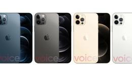 Loạt iPhone 12 lộ ảnh render trước giờ ra mắt, có màu xanh biển hoàn toàn mới