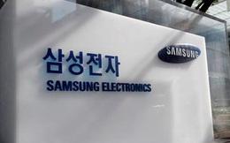 Giá cổ phiếu công ty thành viên của Samsung tăng mạnh