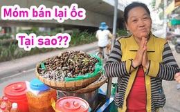 """Người phụ nữ bán ốc luộc hot nhất Sài Gòn bị dân mạng chỉ trích dữ dội vì """"tự phá bỏ lời thề"""", gian dối với khán giả YouTube?"""