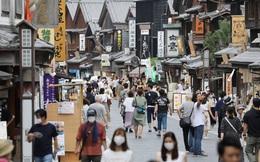 """Nhật Bản tạm dừng chương trình kích cầu du lịch """"Go To Travel"""""""