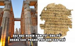 Quảng cáo đầu tiên trong lịch sử loài người: Ra đời cách đây hàng nghìn năm, chứa đựng bài học người kinh doanh nào cũng cần nhớ