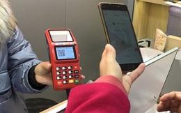 Thử nghiệm tiền kỹ thuật số lần 2 ở Trung Quốc: lôi kéo người dùng bằng xổ số và tiền mua bột giặt đủ cho cả năm