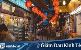 Những lí do giúp Đài Loan dễ vực dậy ngành bán lẻ và khách sạn sau dịch Covid-19, được dự đoán vẫn là tọa độ 'hot' với tín đồ du lịch