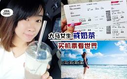 """""""Cai"""" trà sữa trong 4 tháng, cô gái trẻ đủ tiền mua vé máy bay đi du lịch nước ngoài: Ngừng đổ tiền vào những thứ vô bổ, bạn có thể đạt được mục tiêu lớn!"""