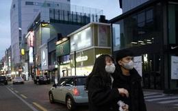 Số ca mắc Covid-19 ở Hàn Quốc chính thức vượt mốc 10.000