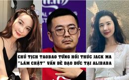 Vì sao Alibaba quyết liệt 'trảm tướng' vì bê bối ngoại tình?