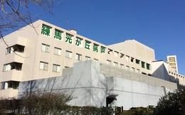 Nhật Bản có hơn 15.000 ca mắc Covid-19, bệnh viện ở Tokyo quá tải