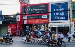 FPT Retail dự kiến lợi nhuận 2020 xuống thấp nhất 5 năm, kỳ vọng chuỗi Long Châu chiếm 30% thị phần dược phẩm kênh nhà thuốc