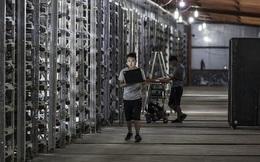 Là NHTW đầu tiên trên thế giới phát hành đồng tiền nhân dân tệ kỹ thuật số, Trung Quốc sẽ có được những quyền lực gì?
