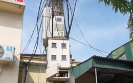 Vụ tiền điện 500.000 đồng ghi hóa đơn 16 triệu: Tạm đình chỉ giám đốc điện lực