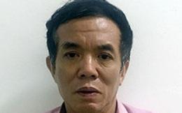 Khởi tố thêm cựu Vụ trưởng Bộ Công thương Phan Chí Dũng