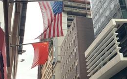 Mỹ trừng phạt thêm 11 công ty Trung Quốc