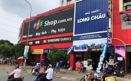 FPT Retail lỗ lớn quý 2/2020: Doanh thu giảm nhưng chi phí vẫn tăng vì mở rộng chuỗi nhà thuốc Long Châu