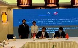 Indonesia đặt mua 340 triệu liều vaccine Covid-19 tiềm năng từ Trung Quốc và UAE