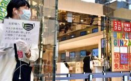 Uniqlo Việt Nam bán khẩu trang làm từ vải đồ lót AIRism từ 11/9, giá 249.000 đồng/bộ 3 cái