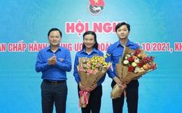 Ông Nguyễn Minh Triết - Tiến sĩ 33 tuổi được bầu làm Bí thư Trung ương Đoàn