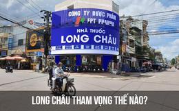 Từ chuyện FPT Retail sẵn sàng trả cao hơn 20% để lấy mặt bằng từ TGDĐ: Chuỗi nhà thuốc Long Châu đang dẫn trước chuỗi An Khang bao xa?