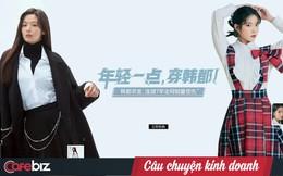 """Gouchao - trào lưu """"Trung Quốc thanh lịch"""" làm bùng nổ ngành thời trang nội địa Trung: Giới trẻ săn lùng thiết kế hoa văn cổ trang thời Đường, biểu tượng 5G, đường sắt cao tốc, thay vì tâm lí """"sính ngoại"""" trước kia"""