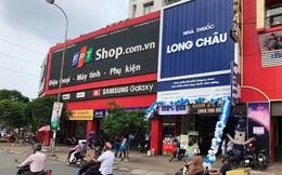 Chuỗi nhà thuốc Long Châu đạt doanh thu gần 1.200 tỷ đồng năm 2020, FPT Retail báo lãi 28 tỷ đồng