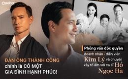 PHỎNG VẤN ĐỘC QUYỀN Doanh nhân - diễn viên Kim Lý và chuyện xây tổ ấm với ca sĩ Hồ Ngọc Hà: Đàn ông thành công chính là có một gia đình hạnh phúc!