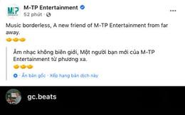 """Phía Sơn Tùng M-TP chính thức lên tiếng về ồn ào đạo nhạc, drama """"Chúng ta của hiện tại"""" đã hạ màn?"""