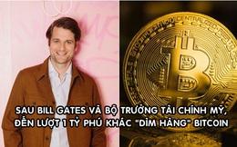 Tỷ phú công nghệ Thụy Điển: Nên phạt tiền, bỏ tù những người kích động, lôi kéo mua Bitcoin