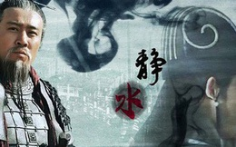 Nếu Lưu Bị thống nhất được 3 nước, lên nắm quyền thống trị thiên hạ, số phận của Gia Cát Lượng sẽ ra sao?