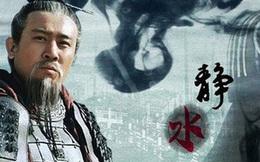 Kỳ tài Thục Hán sánh ngang Bàng Thống, chức vụ cao hơn Triệu Vân, được Lưu Bị ưu ái nhưng cuối cùng bị giáng làm dân thường