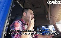 'Giọt nước tràn ly' khiến shipper Amazon bỏ việc: Ngáp ngủ trên xe cũng bị camera AI theo dõi và báo cáo