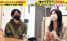 Cuộc sống hôn nhân NHIỀU KHÔNG của cặp đôi Nhật Bản: Ăn riêng, ngủ riêng, đeo nhẫn cưới khác nhau