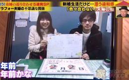 """Cuộc sống của cặp vợ chồng Nhật Bản: Chia giường ngủ, phát lương cho vợ, không bao giờ nắm tay vì """"không muốn tay mất tự do"""""""