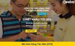 CEO Thế Giới Di Động: Mục tiêu của mô hình cộng tác viên là đánh chiếm nốt 20% thị phần của 30.000 cửa hàng điện thoại nhỏ lẻ ở Việt Nam
