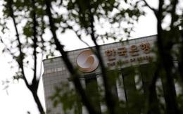 Hàn Quốc chuẩn bị phát hành tiền ảo riêng
