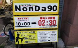 """Chiêu marketing """"lạ đời"""" của một quán rượu Nhật Bản: Mở dịch vụ trông chồng/bạn trai cho phái đẹp"""