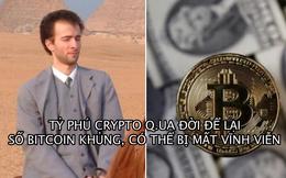 Sốc: Một trong những tỷ phú tiền số giàu nhất thế giới vừa bất ngờ bị đuối nước, khoảng 1 triệu Bitcoin đứng trước nguy cơ biến mất vĩnh viễn
