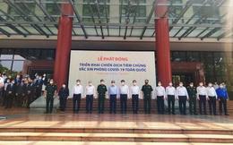 Việt Nam chính thức bắt đầu chiến dịch tiêm chủng vaccine Covid-19 lớn nhất lịch sử cho 75 triệu người dân