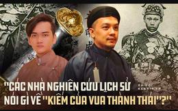 """""""Kiếm của vua Thành Thái"""" đã được bán với giá 50.000 USD, các nhà nghiên cứu Việt Nam đưa ra nghi vấn: Thực chất là hàng giả, không có giá trị?"""