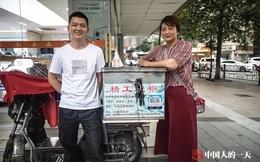 """Từ """"con trai cưng"""" nằm nhà ăn bám mẹ, đến """"thần đồng may vá"""" nức tiếng xa gần giúp hồi sinh ngành nghề sắp """"tuyệt chủng"""" ở Trung Quốc"""
