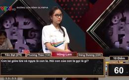 """Câu hỏi Olympia khiến cả BTC lẫn thí sinh đều trả lời sai: """"Con lai giữa lừa và ngựa là con la. Vậy con của con la là gì?"""""""