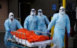 Thêm 3 ca mắc COVID-19 tử vong, nâng tổng số ca tử vong lên 97 trường hợp
